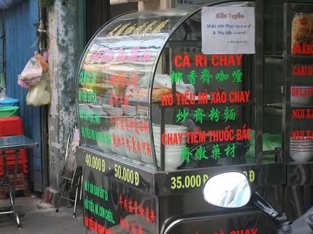 フランス語と中国語で書かれた看板