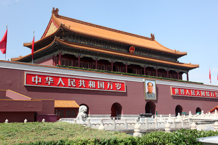 Tienanmen Gate (The Gate of Heavenly Peace)