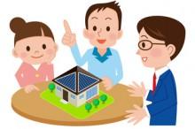 マイホームの購入を検討する夫婦