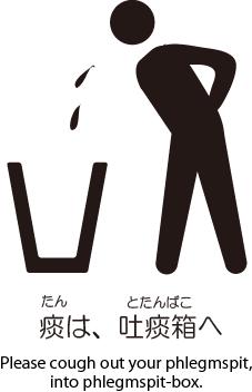 『知る蔵』地下鉄天津3