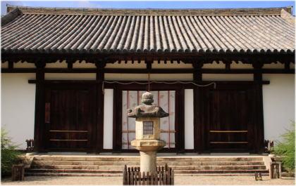 sin-yakusiji
