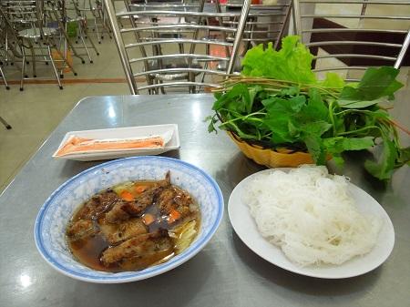 「ブン」の料理
