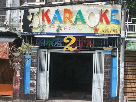 カラオケのお店