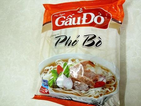 46 インスタント麺が現在ベトナムで大ブーム (1)