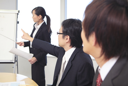 会議イメージ