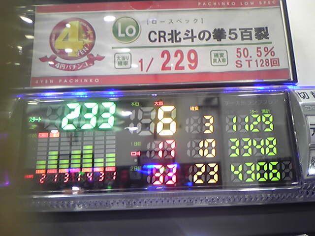 No4-2-000 03