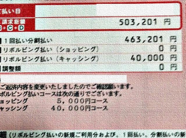 No9-2-003 04