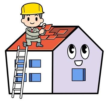 Repair of roof