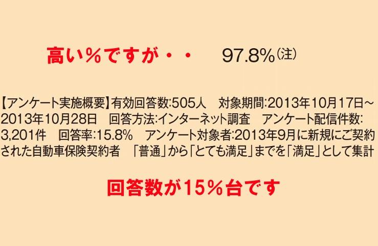 No9-2-001 02