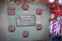 No4-2-004 01