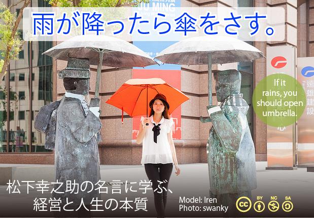 model_ame