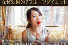 model_fruits