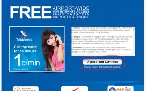 空港Wi-Fi2