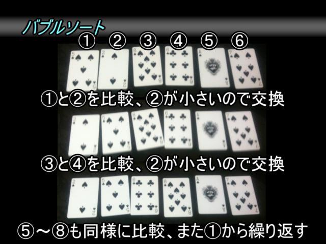 No18-2-006 02
