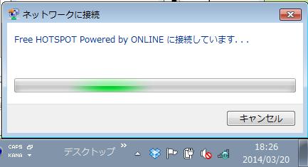 Wi-Fi4