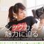 model_camera