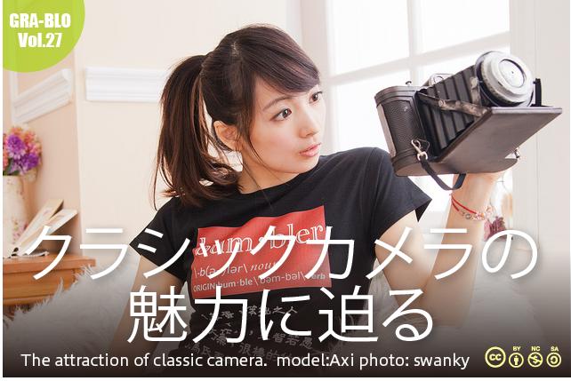 model_camera2