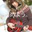 model_gitarere