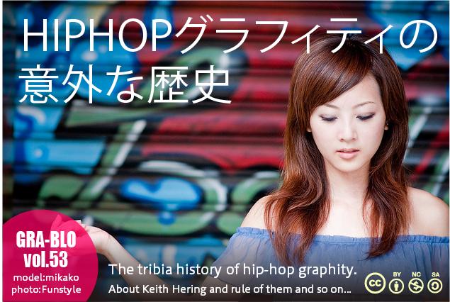 model_graphity2