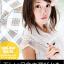 model_higasa