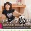 model_panda