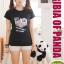 model_panda3