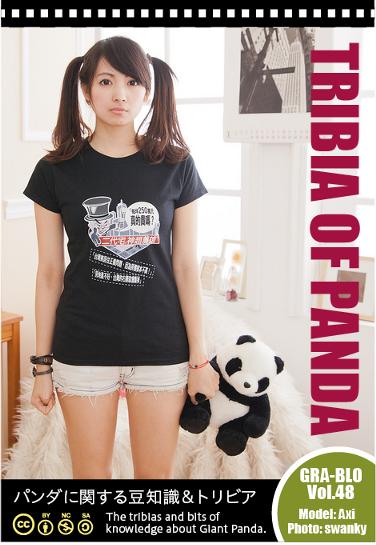 model_panda4
