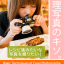 model_ryouri