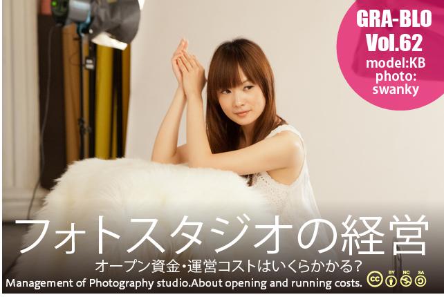 model_studio2
