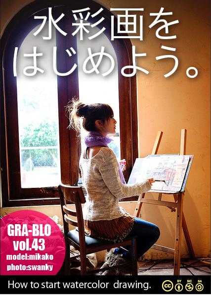 model_suisaiga2
