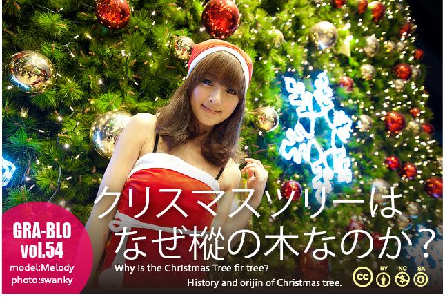 model_tree2