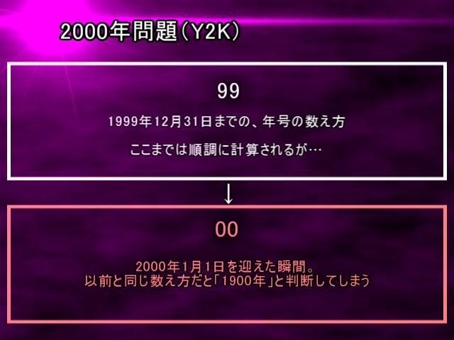 No18-2-014 04