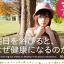 model_asahi
