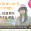 model_earth