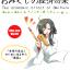 moe_omoikuji