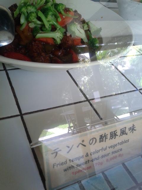 テンペの酢豚風味