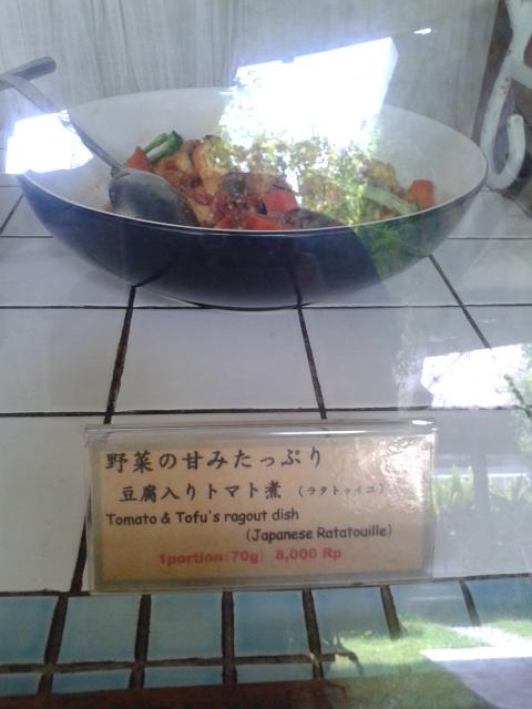 豆腐入りトマト煮