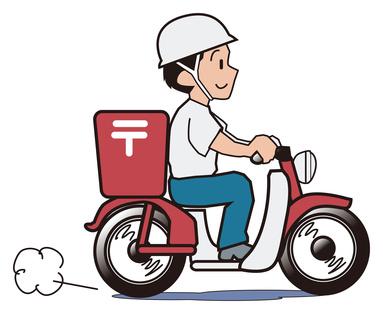 バイクに乗る郵便屋さん