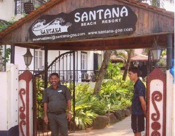 サンタナのゲート