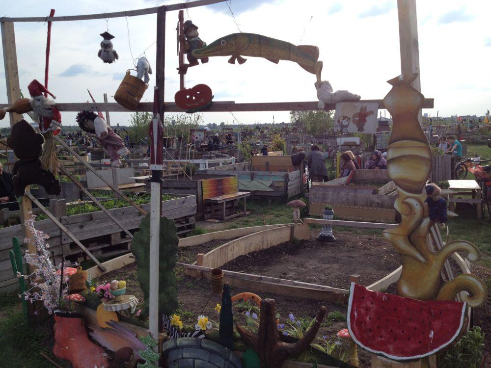 市民の菜園