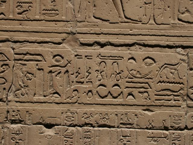石に刻まれた古代文字