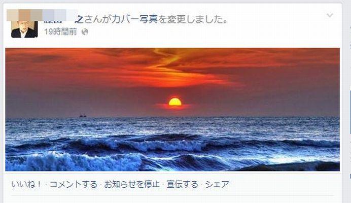 facebokページ