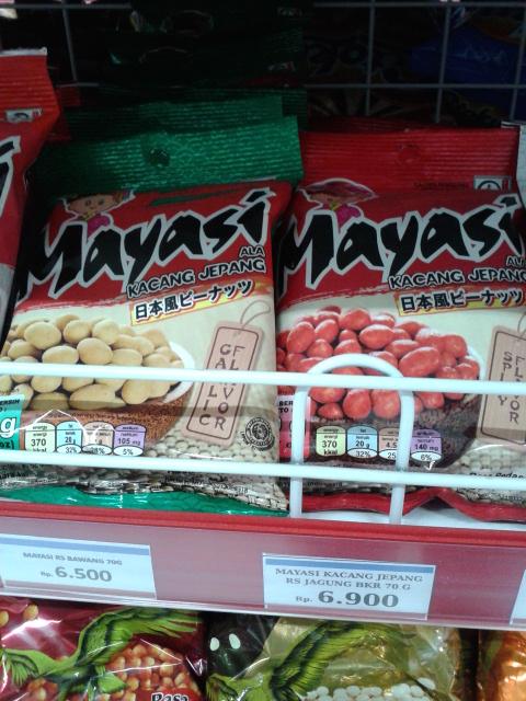 日本風も売っています