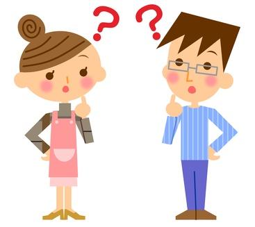 保険選びで迷っている夫婦