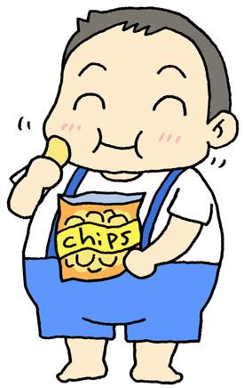ポテトチップを食べる肥満児