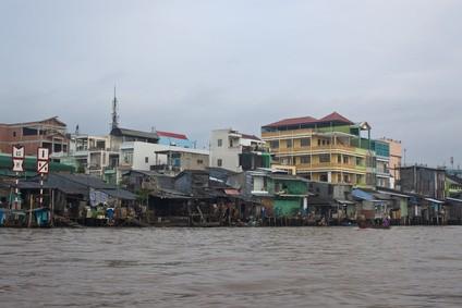 ベトナムの住居