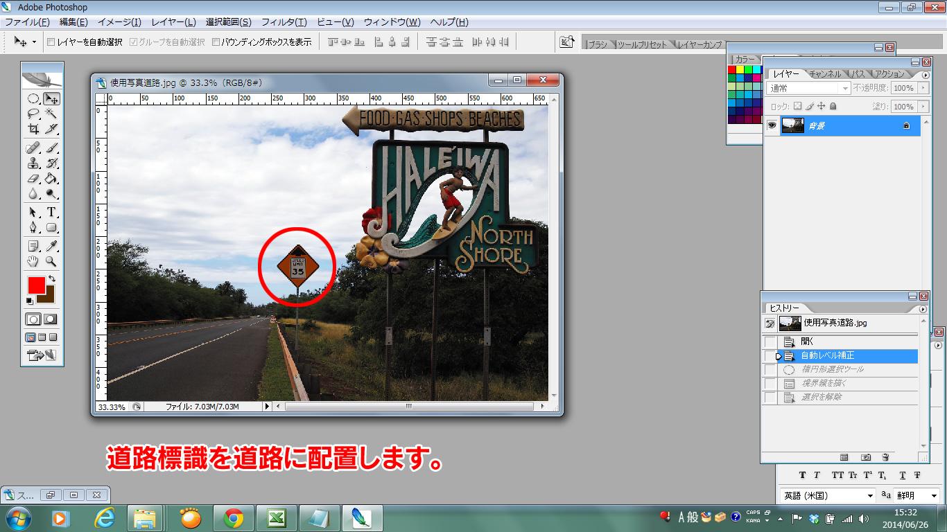 道路標識に赤い丸