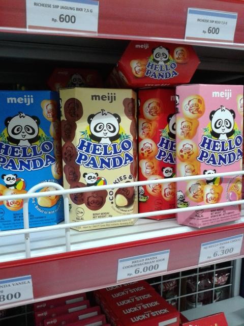 日本企業のパンダのお菓子