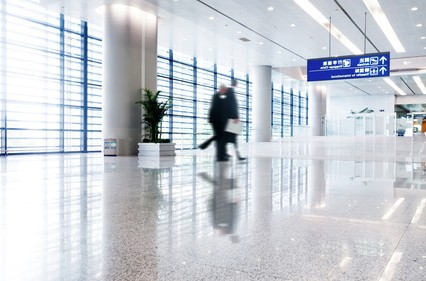 上海空港の風景