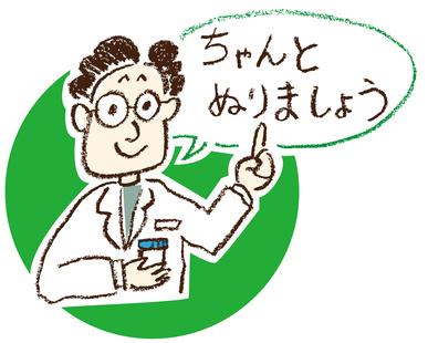 薬の指導をする医師